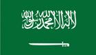 saudi_flag